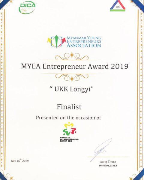 UKK လုံချည်မှ MYEA Entrepreneur Award 2019 Finalist အဖြစ်ဝမ်းမြောက်စွာ လက်ခံရရှိခဲ့