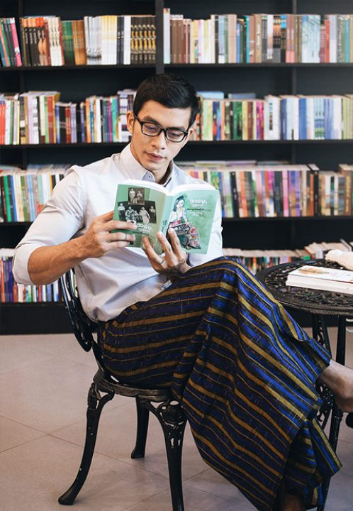 Kan Gaw Kyat Kyal