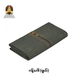 kan-gaw-shal-12