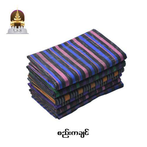 see-kachin-1