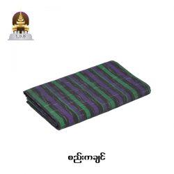 see-kachin-2