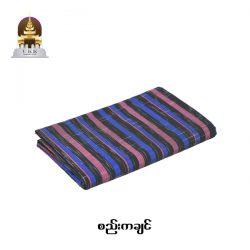 see-kachin-3