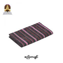 see-kachin-4