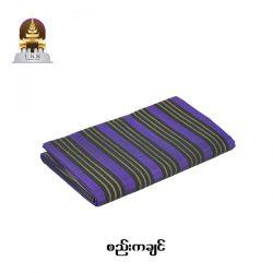 see-kachin-5
