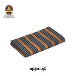 see-kachin-6